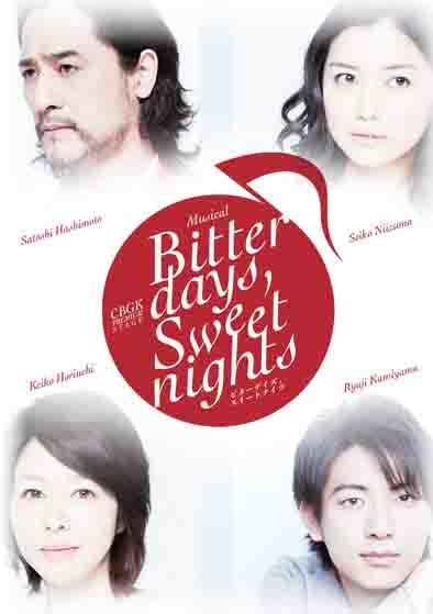 _bitter-dayssweet-nights